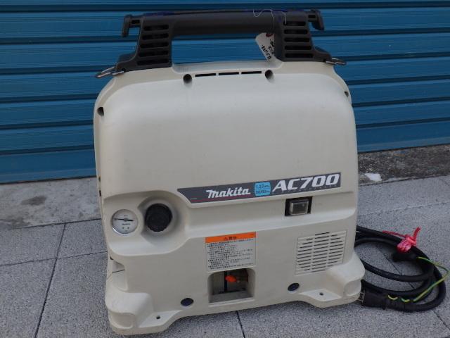 AC700 買取