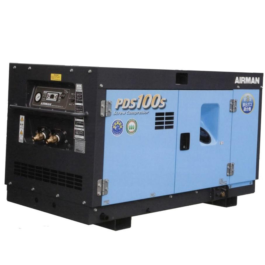 PDS100S買取
